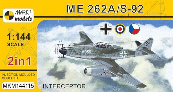 メッサーシュミット Me262A/S-92 迎撃機 2in1プラモデル(MARK 1MARK 1 modelsNo.MKM144115)商品画像