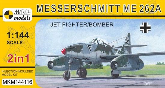 メッサーシュミット Me262A 戦闘爆撃機 2in1プラモデル(MARK 1MARK 1 modelsNo.MKM144116)商品画像