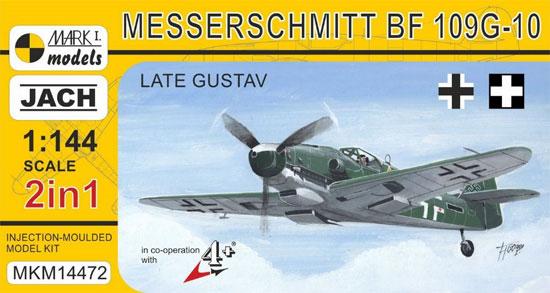 メッサーシュミット Bf109G-10 後期型 グスタフ 2in1プラモデル(MARK 1MARK 1 modelsNo.MKM14472)商品画像