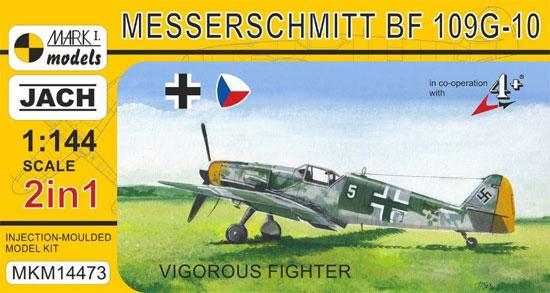 メッサーシュミット Bf109G-10 / アビア C-10 2in1プラモデル(MARK 1MARK 1 modelsNo.MKM14473)商品画像