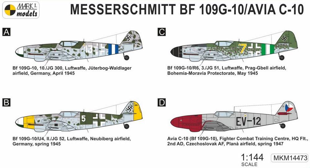 メッサーシュミット Bf109G-10 / アビア C-10 2in1プラモデル(MARK 1MARK 1 modelsNo.MKM14473)商品画像_1