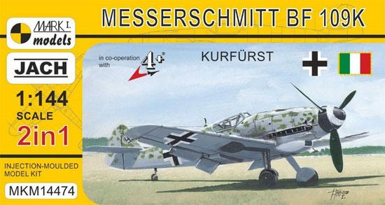 メッサーシュミット Bf109K-4 クーアフュルスト 2in1プラモデル(MARK 1MARK 1 modelsNo.MKM14474)商品画像