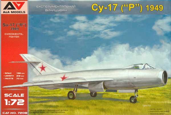 スホーイ Su-17 試作前線戦闘機 1949年プラモデル(モデルズビット1/72 エアクラフト プラモデルNo.7208)商品画像