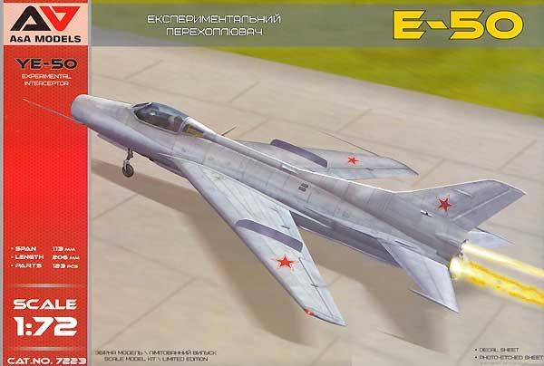 ミコヤン Ye-50 試作混合動力迎撃機プラモデル(モデルズビット1/72 エアクラフト プラモデルNo.7223)商品画像