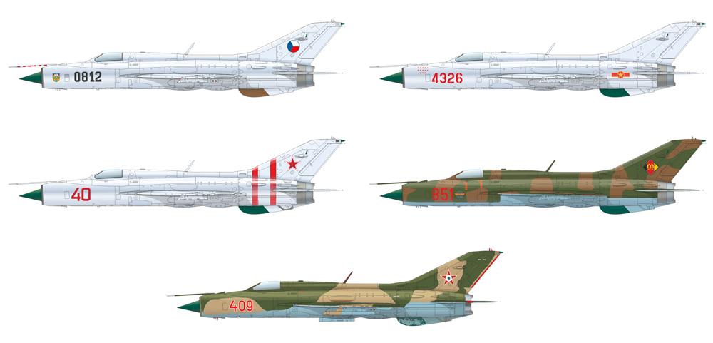 MiG-21PFプラモデル(エデュアルド1/72 プロフィパックNo.70143)商品画像_4