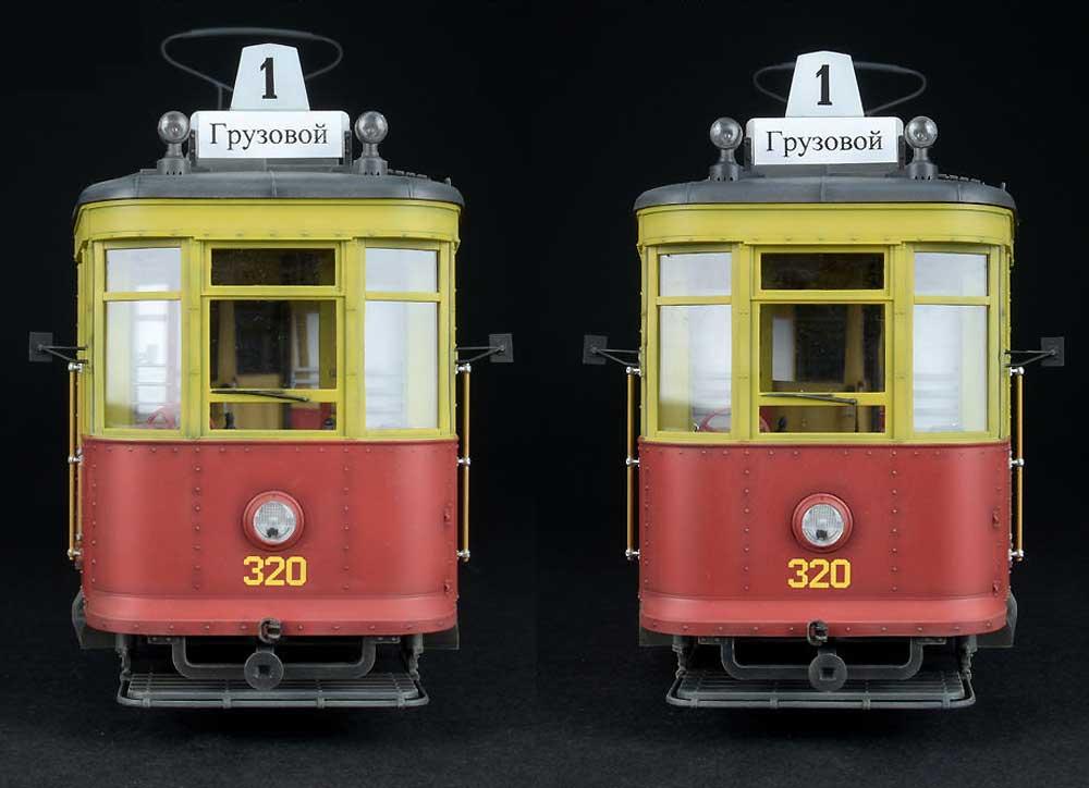 貨物輸送用 路面電車 Xシリーズプラモデル(ミニアート1/35 ミリタリーミニチュアNo.38030)商品画像_4