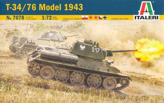 T-34/76 Model 1943プラモデル(イタレリ1/72 ミリタリーシリーズNo.7078)商品画像