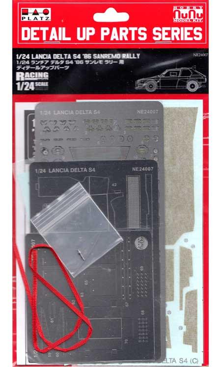 ランチア デルタ S4