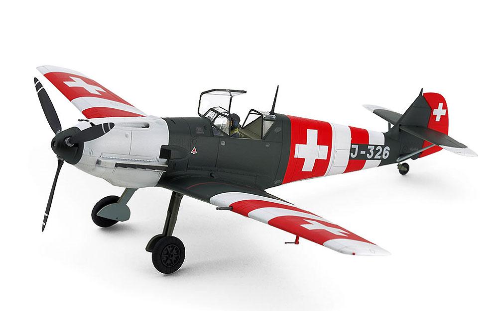 メッサーシュミット Bf109E-3 スイス空軍プラモデル(タミヤ1/48 飛行機 スケール限定品No.25200)商品画像_1