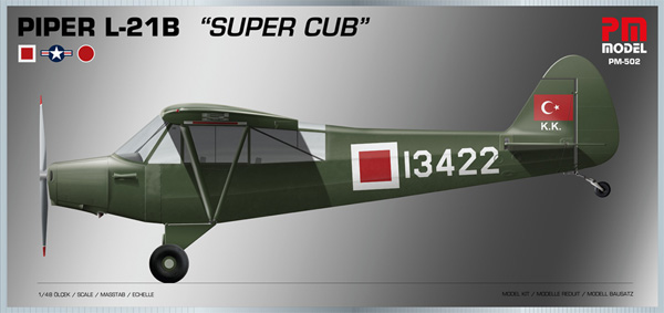 パイパー L-21B スーパーカブプラモデル(PM MODEL1/48 エアクラフトNo.PM-502)商品画像
