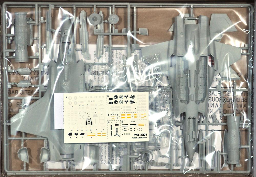 F-35A ライトニング 2プラモデル(PM MODEL1/72 エアクラフトNo.PM-601)商品画像_1