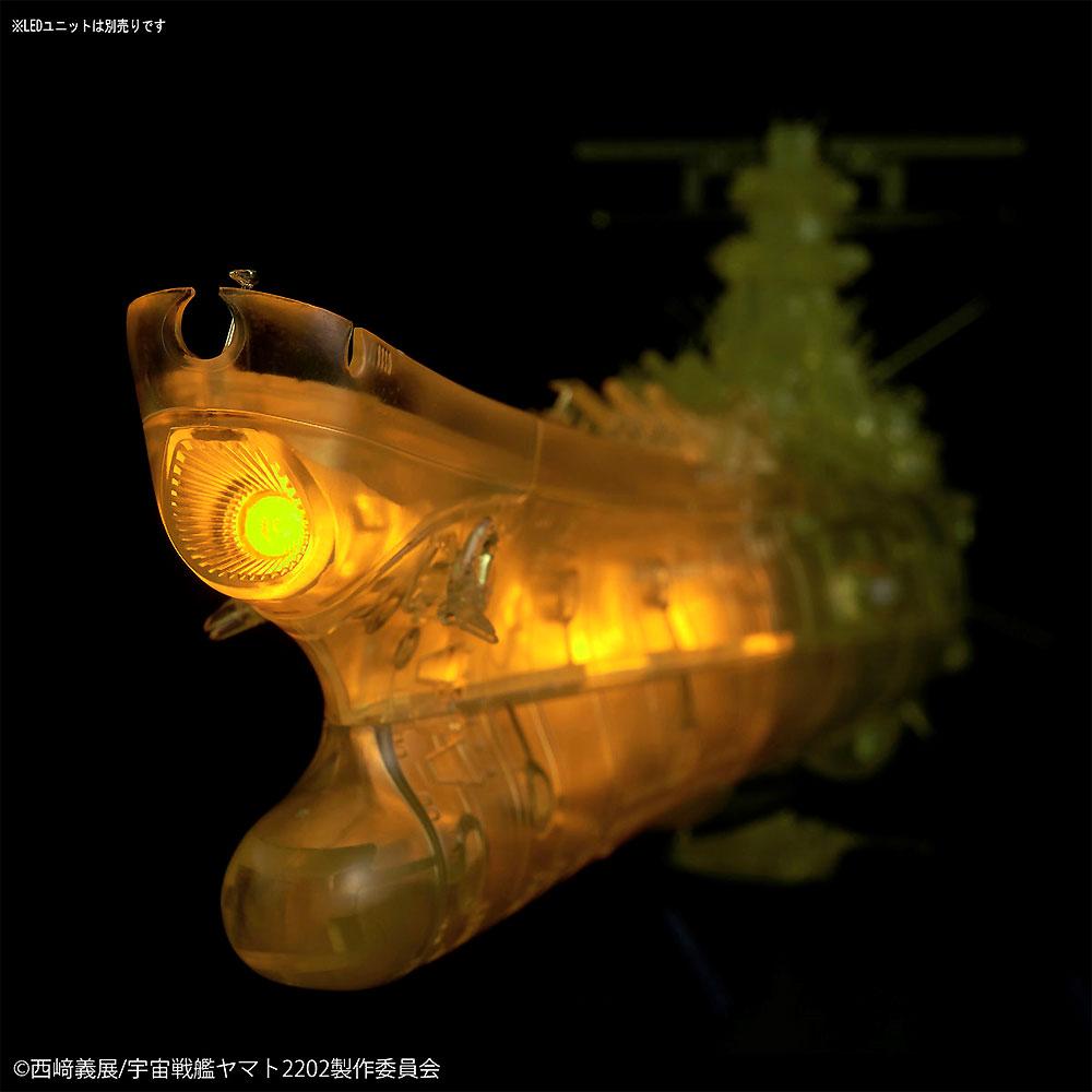 宇宙戦艦ヤマト 2202 最終決戦仕様 (高次元クリア)プラモデル(バンダイ宇宙戦艦ヤマト 2202No.5059016)商品画像_2