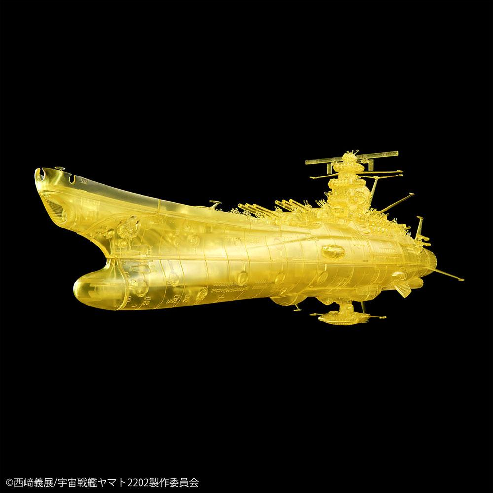 宇宙戦艦ヤマト 2202 最終決戦仕様 (高次元クリア)プラモデル(バンダイ宇宙戦艦ヤマト 2202No.5059016)商品画像_3