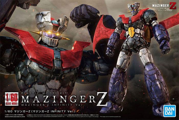 マジンガーZ (マジンガーZ INFINITY Ver.)プラモデル(バンダイHG INFINITISMNo.5058391)商品画像