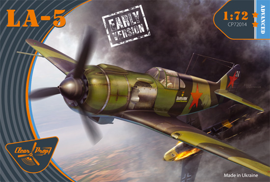 ラヴォーチキン La-5 戦闘機 初期型プラモデル(クリアープロップ1/72 スケールモデルNo.CP72014)商品画像