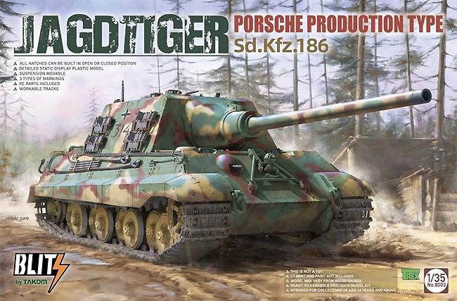 ヤークトティーガー ポルシェ生産型 Sd.Kfz.186プラモデル(タコム1/35 ミリタリーNo.8003)商品画像