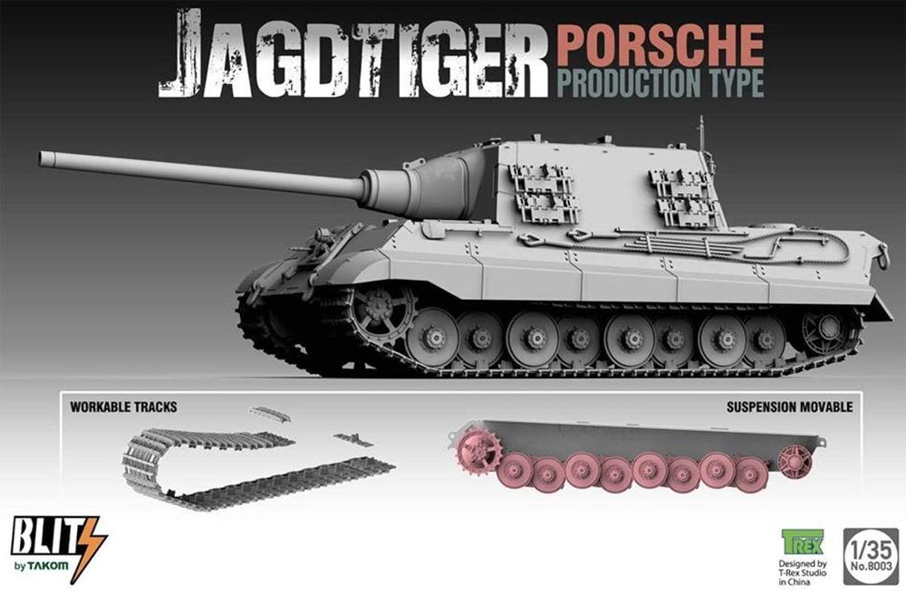 ヤークトティーガー ポルシェ生産型 Sd.Kfz.186プラモデル(タコム1/35 ミリタリーNo.8003)商品画像_2