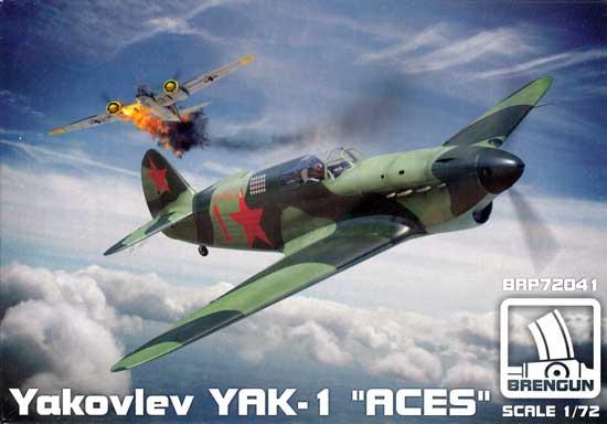 ヤコブレフ Yak-1 エースプラモデル(ブレンガン1/72 Plastic kitsNo.BRP72041)商品画像