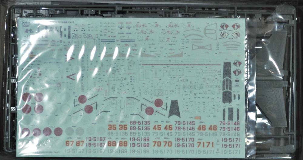 航空自衛隊 T-2 飛行教導隊 パート 2 ライトグレー 制空迷彩編プラモデル(プラッツ航空自衛隊機シリーズNo.AC-032)商品画像_1