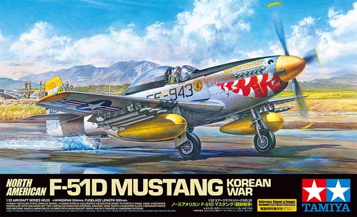 ノースアメリカン F-51D マスタング (朝鮮戦争)プラモデル(タミヤ1/32 エアークラフトシリーズNo.60328)商品画像
