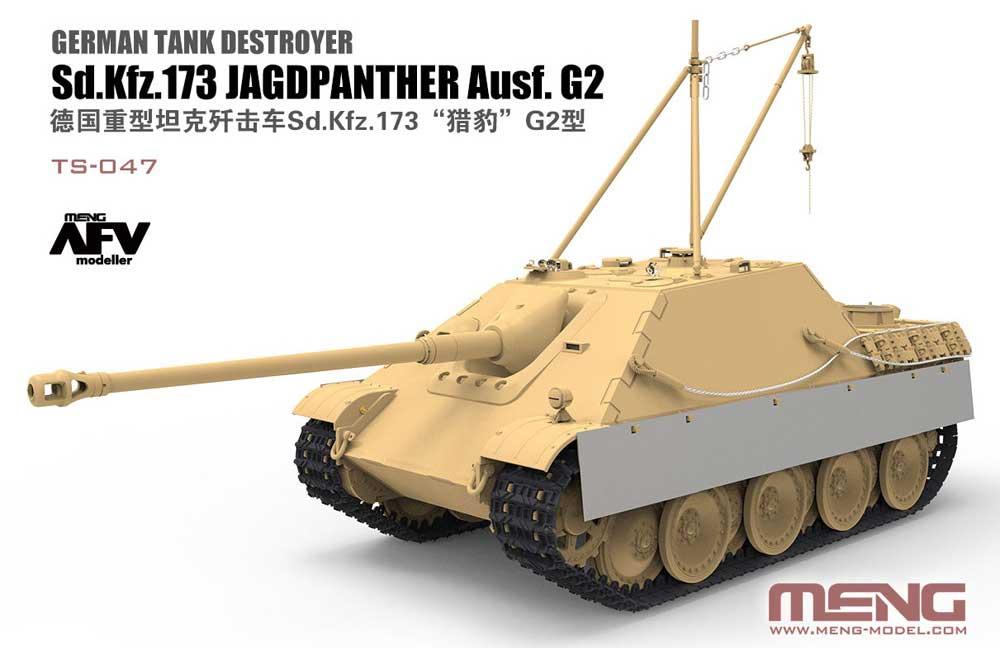 ドイツ 駆逐戦車 Sd.Kfz.173 ヤークトパンター G2型プラモデル(MENG-MODEL1/35 ティラノサウルス シリーズNo.TS-047)商品画像_2