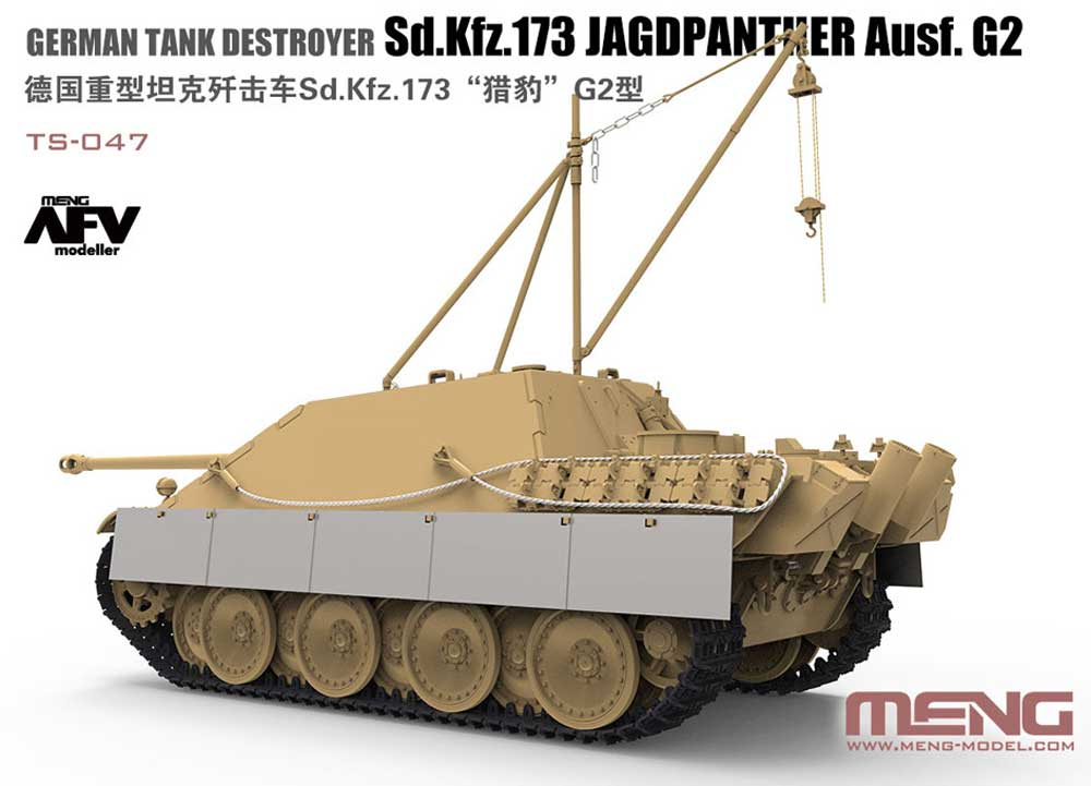 ドイツ 駆逐戦車 Sd.Kfz.173 ヤークトパンター G2型プラモデル(MENG-MODEL1/35 ティラノサウルス シリーズNo.TS-047)商品画像_3