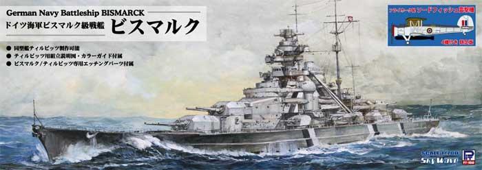 ドイツ海軍 ビスマルク級戦艦 ビスマルク ソードフィッシュ雷撃機 4機付き 限定版プラモデル(ピットロード1/700 スカイウェーブ W シリーズNo.W192SI)商品画像