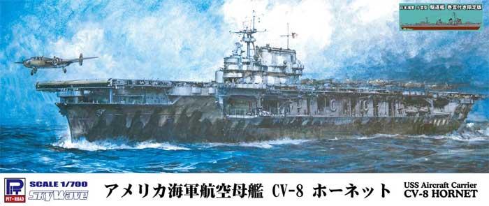 アメリカ海軍 ヨークタウン級航空母艦 CV-8 ホーネット 日本海軍 駆逐艦巻雲付き 限定版プラモデル(ピットロード1/700 スカイウェーブ W シリーズNo.W207SP)商品画像