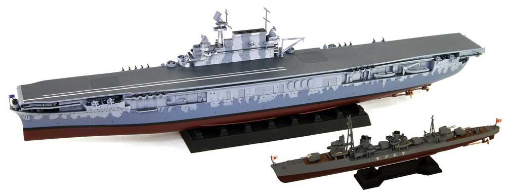 アメリカ海軍 ヨークタウン級航空母艦 CV-8 ホーネット 日本海軍 駆逐艦巻雲付き 限定版プラモデル(ピットロード1/700 スカイウェーブ W シリーズNo.W207SP)商品画像_1