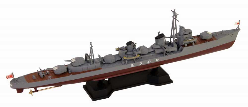 アメリカ海軍 ヨークタウン級航空母艦 CV-8 ホーネット 日本海軍 駆逐艦巻雲付き 限定版プラモデル(ピットロード1/700 スカイウェーブ W シリーズNo.W207SP)商品画像_3