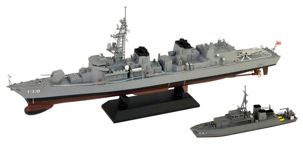 海上自衛隊 護衛艦 DD-110 たかなみプラモデル(ピットロード1/700 スカイウェーブ J シリーズNo.J065SP)商品画像_2