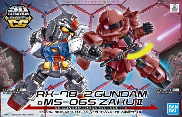 RX-78-2 ガンダム & シャア専用ザク 2プラモデル(バンダイSDガンダム クロスシルエットNo.5060276)商品画像