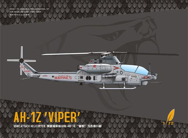 AH-1Z ヴァイパー 攻撃ヘリコプタープラモデル(ドリームモデル1/72 航空機モデルNo.DM720012)商品画像