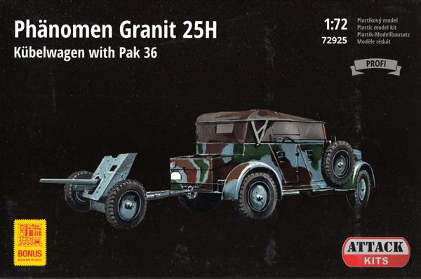 フェノーメン グラニット 25H w/PaK 36プラモデル(アタック1/72 AFV シリーズNo.72925)商品画像