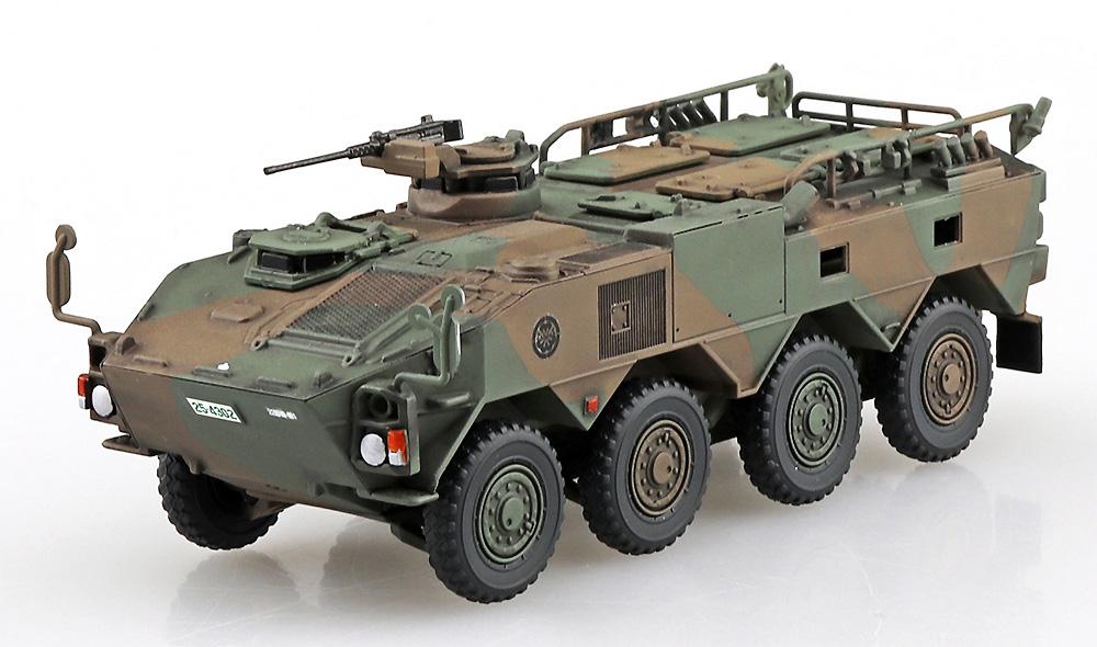 陸上自衛隊 96式装輪装甲車B型 即応機動連隊プラモデル(アオシマ1/72 ミリタリーモデルキットシリーズNo.SP4905083057827)商品画像_3