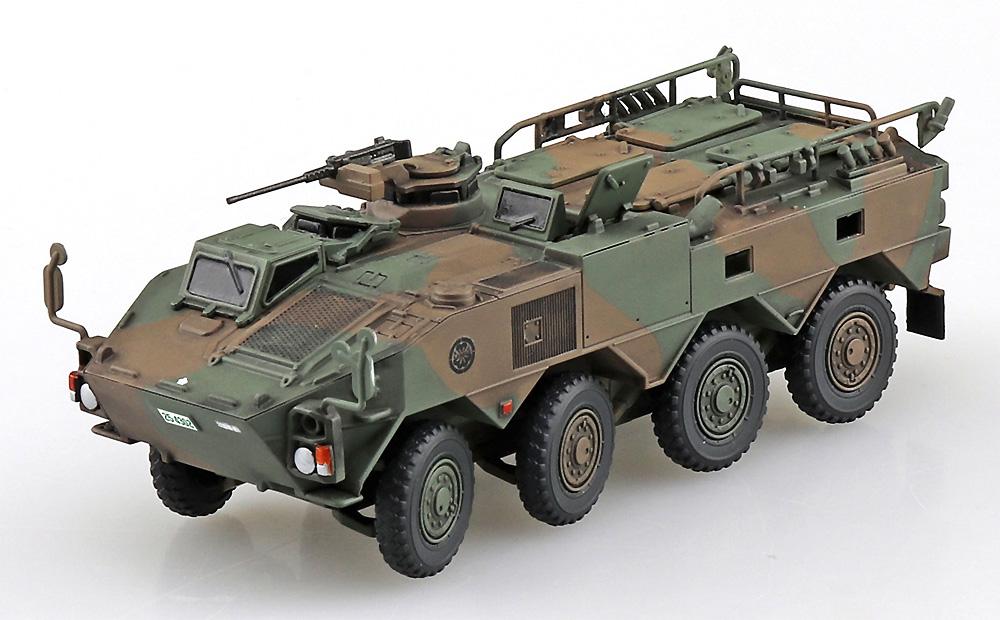 陸上自衛隊 96式装輪装甲車B型 即応機動連隊プラモデル(アオシマ1/72 ミリタリーモデルキットシリーズNo.SP4905083057827)商品画像_4
