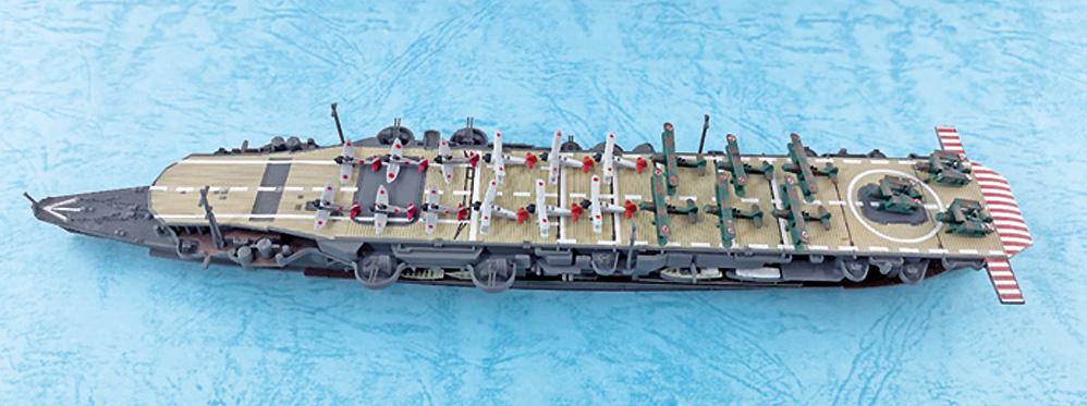日本海軍 96式 日本航空母艦艦載機プラモデル(アオシマ1/700 ウォーターラインシリーズNo.557)商品画像_1