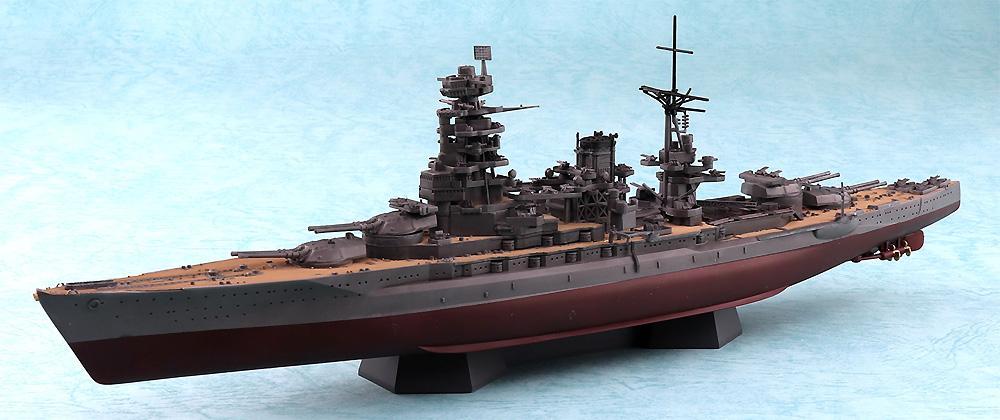 日本海軍 戦艦 長門 1945 金属砲身付プラモデル(アオシマ1/700 艦船 (フルハルモデル) シリーズNo.4905083059791)商品画像_1