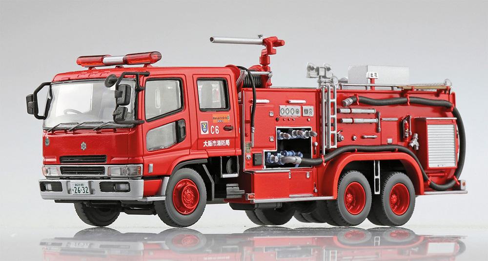 化学消防ポンプ車 大阪市消防局 C6プラモデル(アオシマワーキングビークルシリーズNo.004)商品画像_2