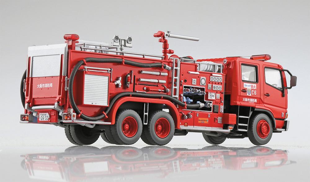化学消防ポンプ車 大阪市消防局 C6プラモデル(アオシマワーキングビークルシリーズNo.004)商品画像_4