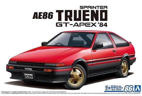 トヨタ AE86 スプリンター トレノ GT-APEX