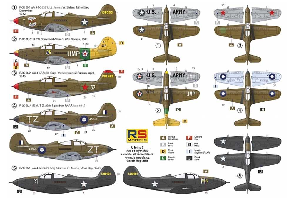 P-39D エアラコブラプラモデル(RSモデル1/72 エアクラフト プラモデルNo.92252)商品画像_1