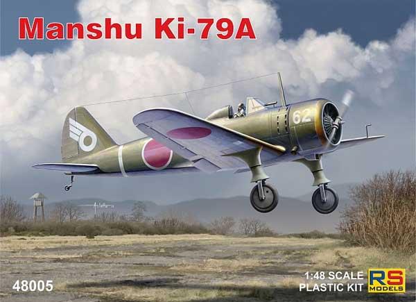 満州 キ-79 二式高等練習機 甲型プラモデル(RSモデル1/48 エアクラフト プラモデルNo.48005)商品画像