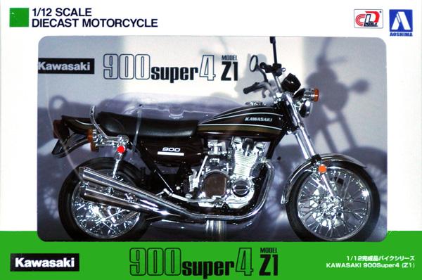 カワサキ 900 Super4 (Z1) 玉虫マルーン完成品(アオシマ1/12 完成品バイクシリーズNo.104606)商品画像