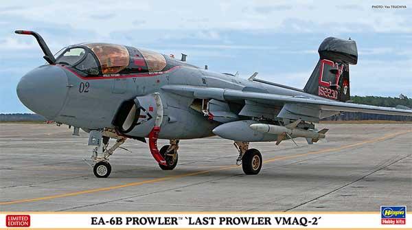 EA-6B プラウラー ラストプラウラー VMAQ-2プラモデル(ハセガワ1/72 飛行機 限定生産No.02335)商品画像