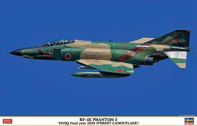 RF-4E ファントム 2 501SQ ファイナルイヤー 2020 森林迷彩プラモデル(ハセガワ1/48 飛行機 限定生産No.07490)商品画像