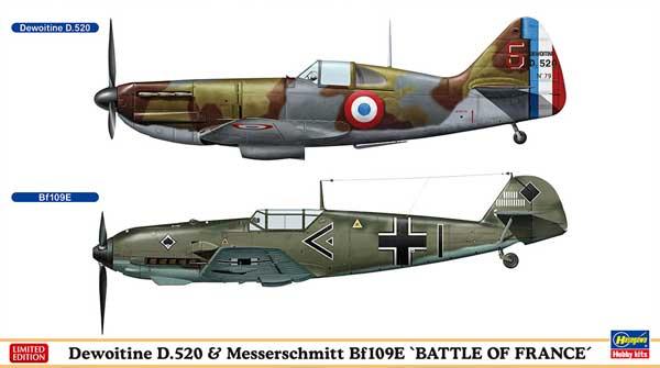 ドボアチーヌ D.520 & メッサーシュミット Bf109E バトル オブ フランスプラモデル(ハセガワ1/72 飛行機 限定生産No.02332)商品画像
