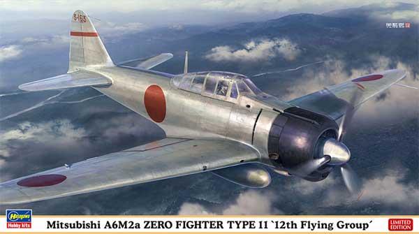 三菱 A6M2a 零式艦上戦闘機 11型 第12航空隊プラモデル(ハセガワ1/48 飛行機 限定生産No.07489)商品画像
