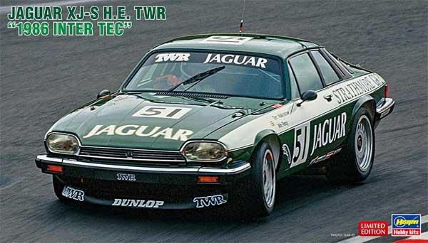 ジャグヮー XJ-S H.E TWR 1986 インターTECプラモデル(ハセガワ1/24 自動車 限定生産No.20444)商品画像