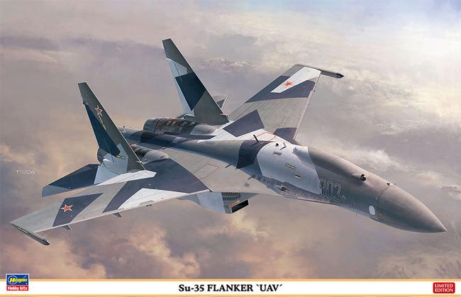 Su-35 フランカー UAVプラモデル(ハセガワ1/72 飛行機 限定生産No.02334)商品画像